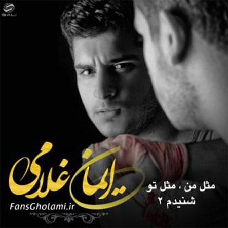 Iman Gholami   2new Track