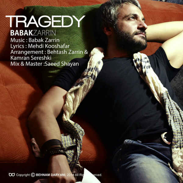 Babak Zarrin Tragedy
